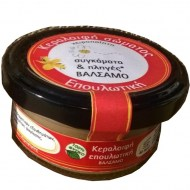 Keraloifh-Epoulwtikh-me-Spatholado-40ml--greek
